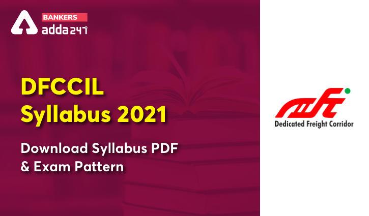 DFCCIL Syllabus 2021 & Exam Pattern: Syllabus PDF for Executive & Junior Manager Posts_40.1