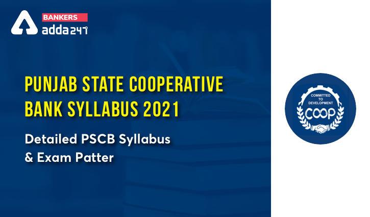 Punjab State Cooperative Bank Syllabus 2021