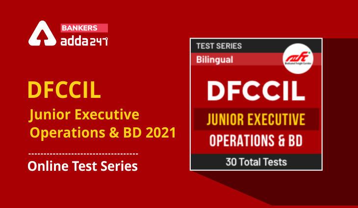 DFCCIL Junior Executive Operations & BD 2021 Online Test Series_40.1
