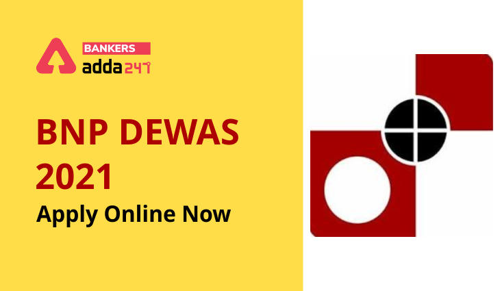 BNP Dewas Recruitment 2021 Apply Online Link Starts on 12 May_40.1