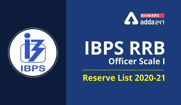 IBPS RRB PO Reserve List Result 2021 Out: Direct link Officer Scale l Provisional Allotment List_40.1