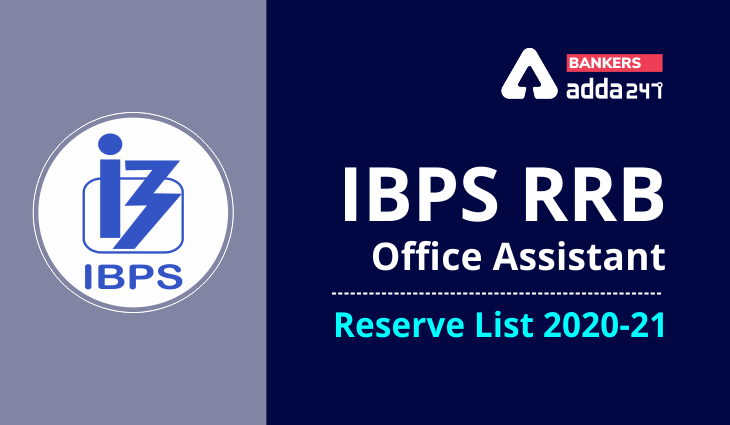 IBPS RRB Clerk Reserve List Result 2021 Out: Check Clerk IX Provisional Allotment List_40.1