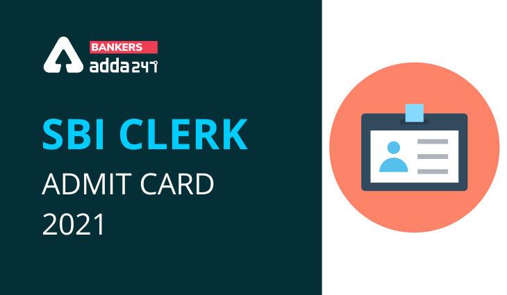 sbi clerk admit card