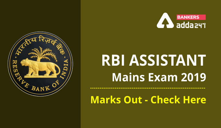 RBI Assistant Mains Cut-off & Marks 2019 Out: Category-Wise Sectional Cut-off & Marks_40.1