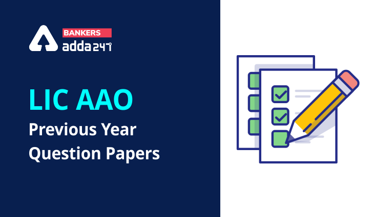 LIC AAO Previous Year Question Paper with Answer: Download Free PDFs_40.1
