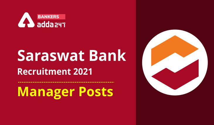 Saraswat Bank Recruitment 2021: Apply Online For Manager Posts @saraswatbank.com_40.1