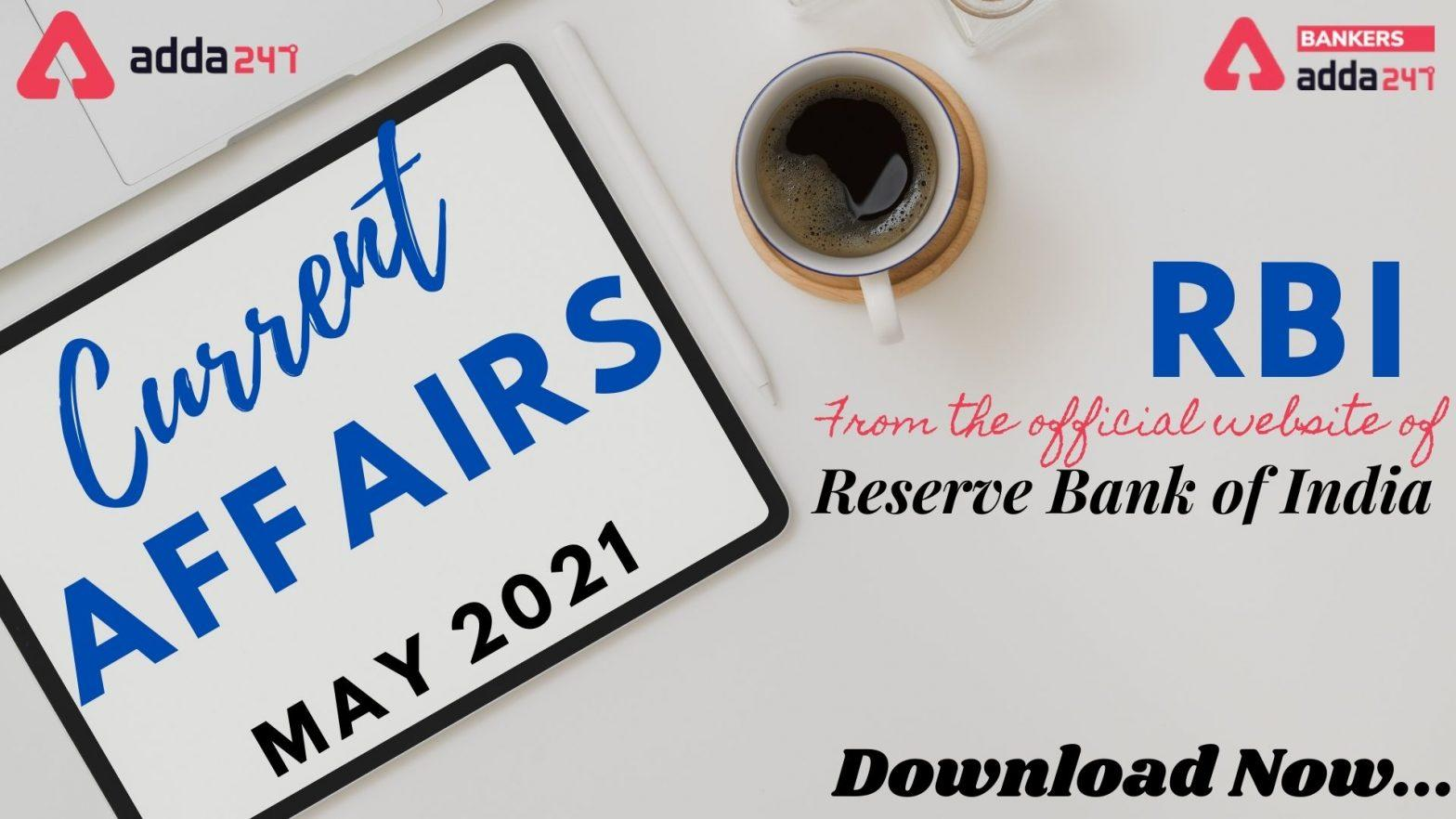 Reserve Bank of India (RBI) Current Affairs: Download PDF of May 2021_40.1