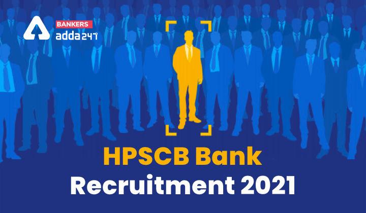 HPSCB Recruitment 2021 Last date to Apply Online For 149 Clerk & Steno Posts @hpscb.com_40.1