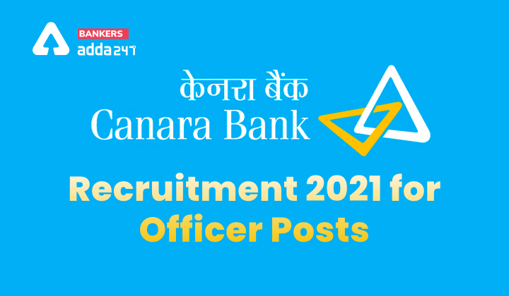 Canara Bank Recruitment 2021: Apply for Officer Post, Download Application Form PDF_40.1