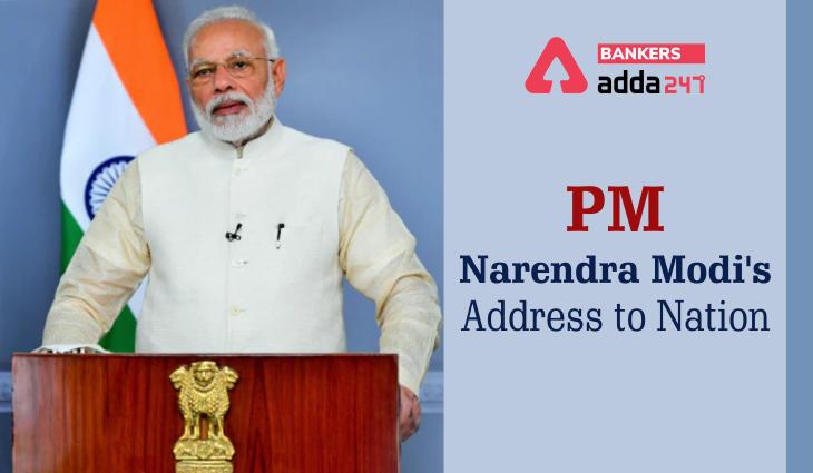 PM Narender Modi to Address nation at 5PM Today: PM Modi Speech Today Live Updates_40.1