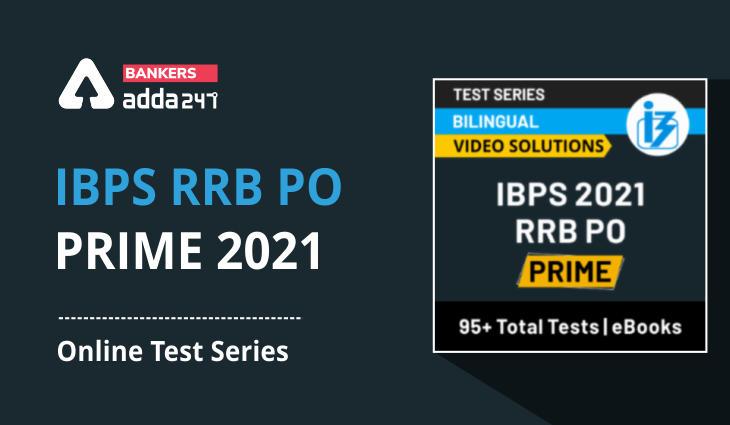 IBPS RRB PO Prime 2021 Online Test Series_40.1