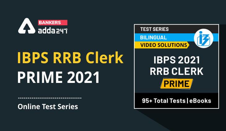 IBPS RRB Clerk Prime 2021 Online Test Series_40.1