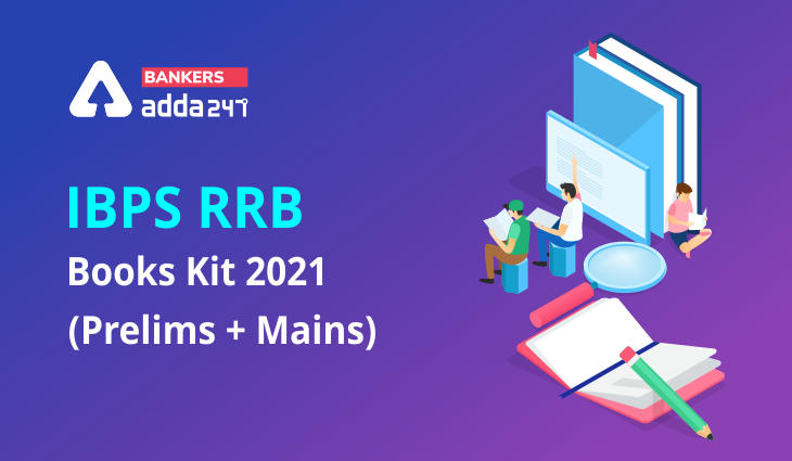 IBPS RRB Exam Books Kit 2021: (Prelims + Mains) Books For IBPS RRB Exam_40.1