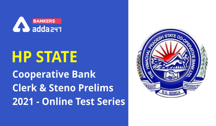 HPSCB Bank Online Mock Test Series 2021: For Clerk & Steno Prelims Test Series_40.1