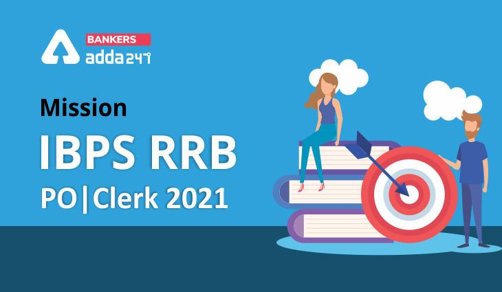 Mission IBPS RRB PO/Clerk 2021: Study Plan_40.1