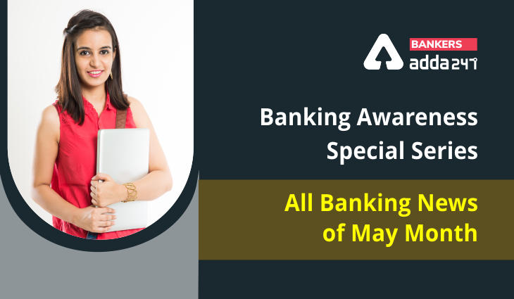 All Banking News of May Month: Banking Awareness Special Series_40.1