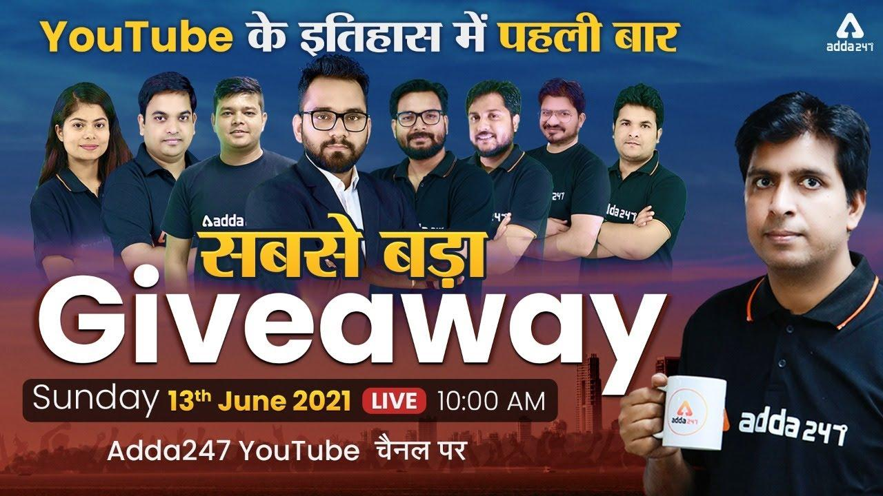 The Biggest Give Away by Adda247 is LIVE NOW | Join Us LIVE & Get 25000 Free Test Packs_40.1