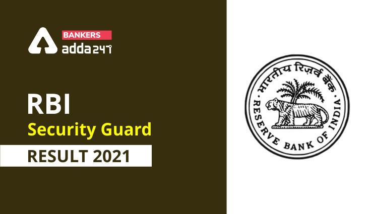 RBI Security Guard Result 2021: Check Marksheet Link_40.1