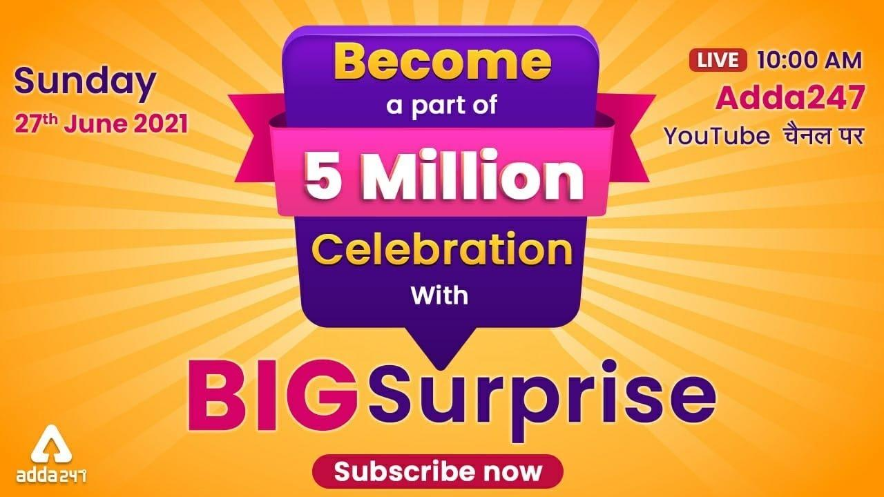 Adda247 | 5 Million Celebration | Thank You to All | Join At Sunday 27 June 10 AM_40.1