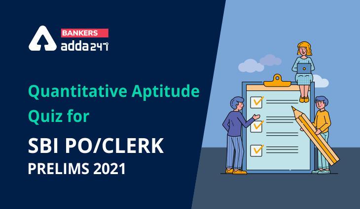 Revision Test Quantitative Aptitude Quiz For SBI PO, Clerk Prelims 2021- 27th June_40.1