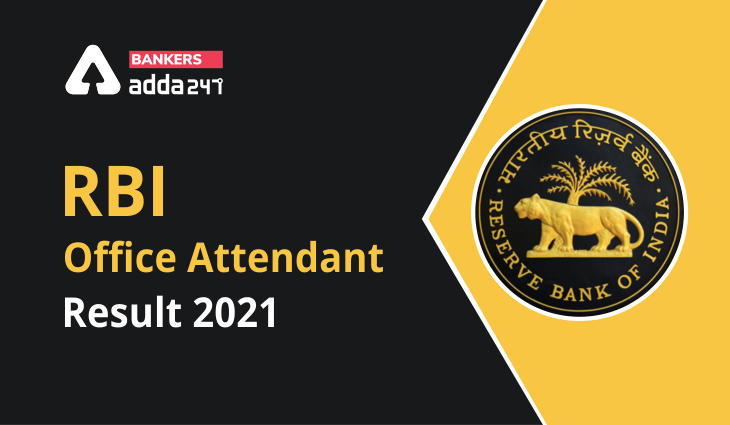RBI Office Attendant Result 2021 Out @rbi.org.in Office Attendant Result, Cut off_40.1