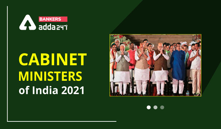 New Cabinet Ministers Of India 2021 List Of New Appointed Governor State Wise