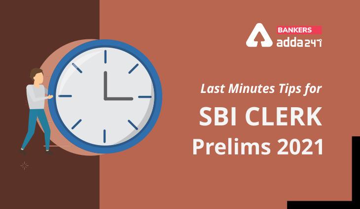 SBI JA/Clerk exam 2021 Last minute tips   SBI JA / கிளார்க் தேர்வு 2021 கடைசி நிமிட குறிப்புகள்  _40.1