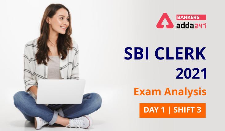 SBI Clerk Exam Analysis 2021 3rd Shift 10th July Exam Review Section-Wise, Difficulty Level   ஷிப்ட் 3 10 ஜூலை தேர்வு மறுஆய்வு கேள்விகள், சிரமம் நிலை  _40.1