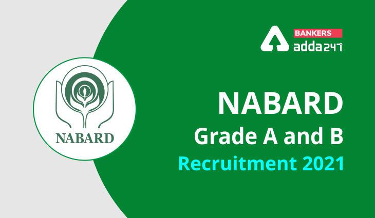 NABARD Recruitment 2021 Out: Notification PDF for 162 Posts for Assistant Manager and Grade B Manager | நபார்ட் ஆட்சேர்ப்பு 2021 : உதவி மேலாளர் மற்றும் தரம் B மேலாளருக்கான 162 இடுகைகளுக்கான அறிவிப்பு PDF அவுட் |_40.1