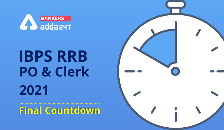 IBPS RRB PO & CLERK FINAL PRACTICE PLAN: FREE STUDY MATERIAL ON ADDA247 APP & WEB   IBPS RRB PO & CLERK இறுதி பயிற்சி திட்டம்: ADDA247 APP & WEB இல் இலவச பாட பொருள்  _40.1