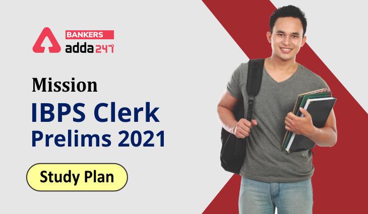 Mission IBPS Clerk Prelims 2021- Study Plan | Practice with ADDA | ஐபிபிஎஸ் கிளார்க் பிரிலிம்ஸ் 2021- பயிற்சி திட்டம் |ADDA உடன் பயிற்சி செய்யுங்கள் |_40.1