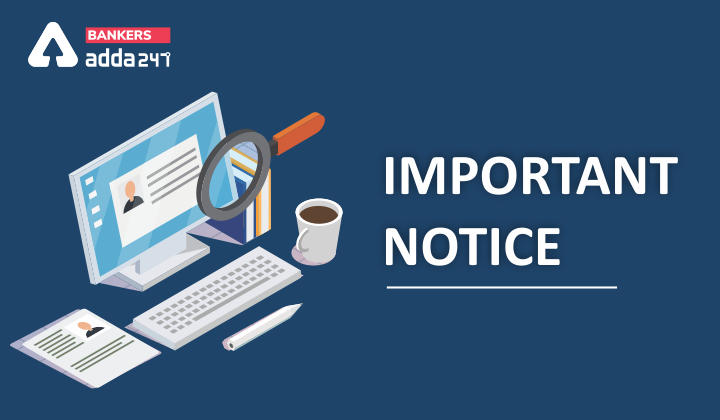 ECGC PO Interview Date 2021 Released: Check Interview Date Notice_40.1