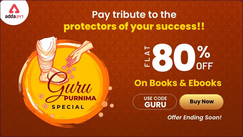 Celebrate Guru Purnima with Adda247   Get 80% Off on all Books & eBooks   Use Code: GURU_40.1