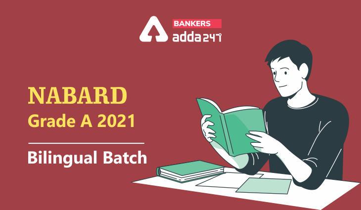 NABARD Grade A 2021- Bilingual Batch_40.1