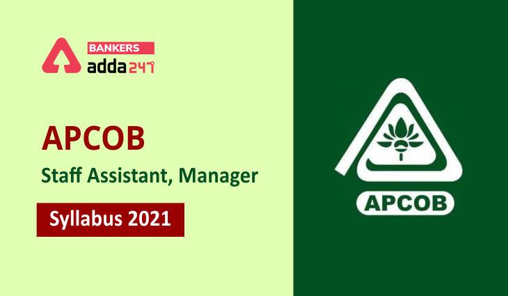 APCOB Syllabus 2021 Staff Assistant, Manager: Download Syllabus PDF & Exam Pattern_40.1