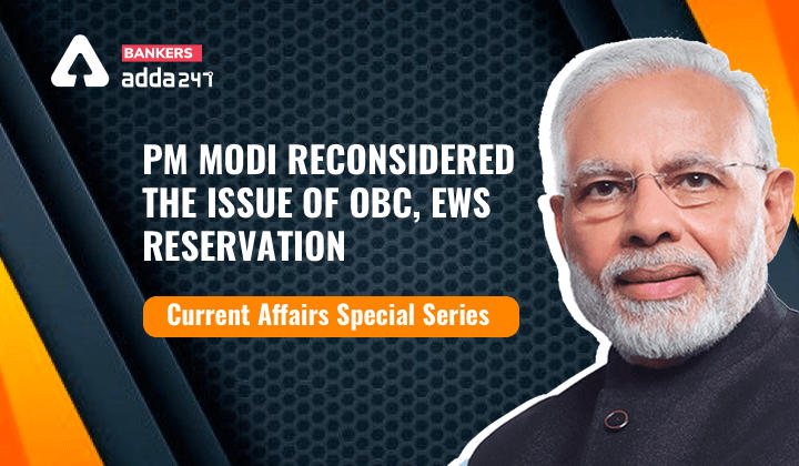 PM Modi reconsidered the issue of OBC, EWS reservation: Current Affairs Special Series_40.1