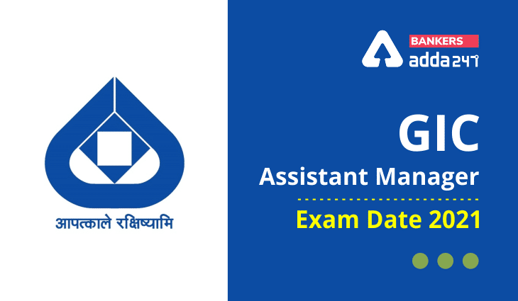 GIC Assistant Manager Exam Date 2021: Check Assist Manager Exam Dates_40.1