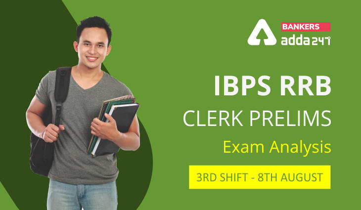 IBPS RRB Clerk Exam Analysis Shift 3, 8th August 2021: Exam Asked Questions, Difficulty level_40.1
