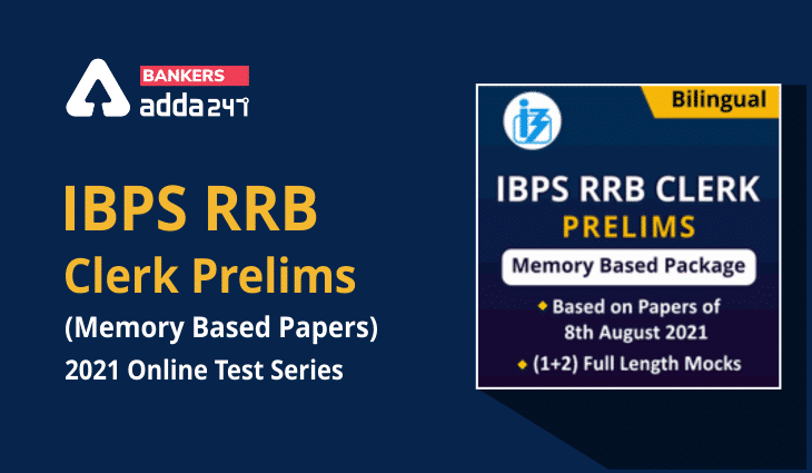 IBPS RRB Clerk Memory Based Papers 2021 Online Test Series For Prelims Exam_40.1