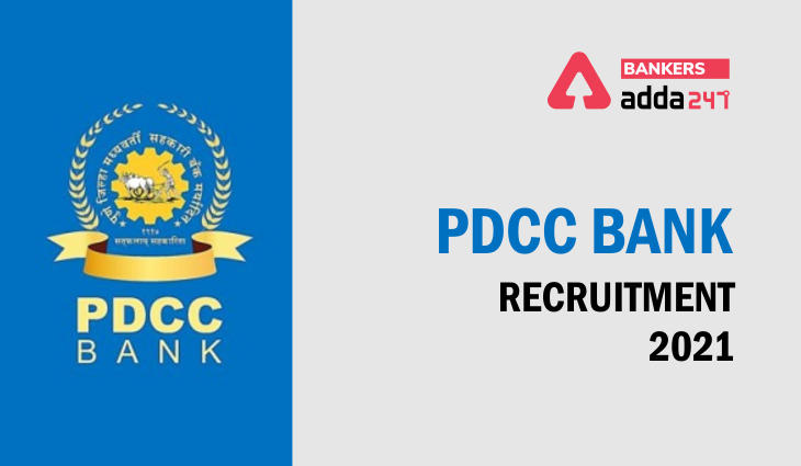 PDCC Bank Recruitment 2021: Apply Online Clerk 356 Posts, Notification Out PDF_40.1