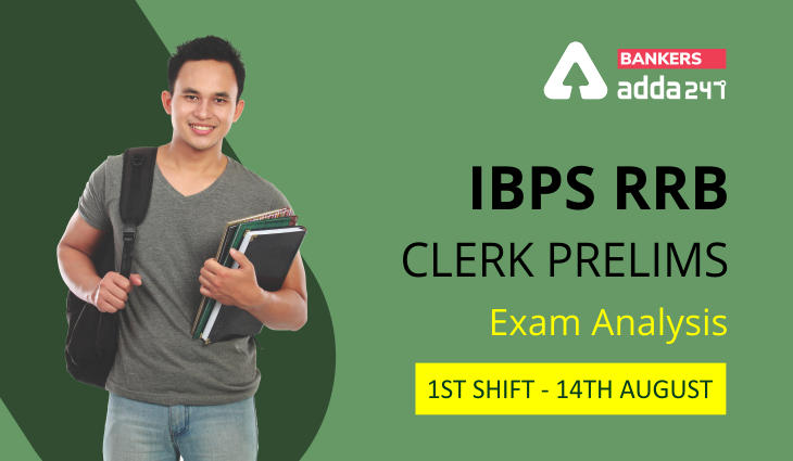 IBPS RRB Clerk Exam Analysis 2021 Today Shift 1, 14th August Exam Questions, Difficulty level_40.1