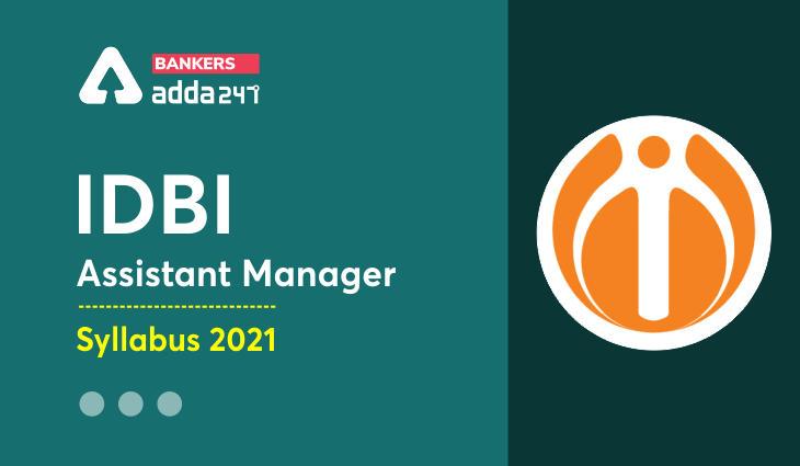 IDBI Assistant Manager Syllabus 2021 Download PDF Syllabus, Exam Pattern_40.1