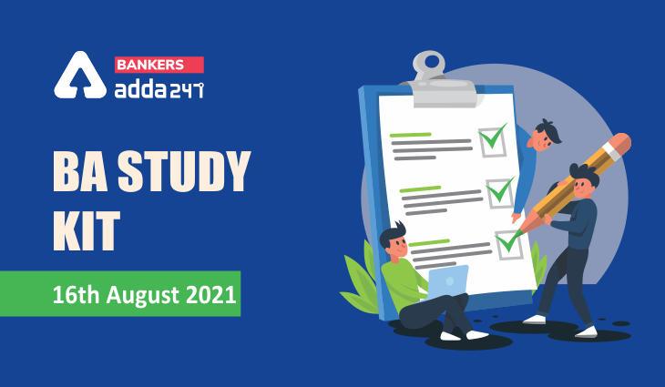 BA Study Kit: 16th August 2021_40.1