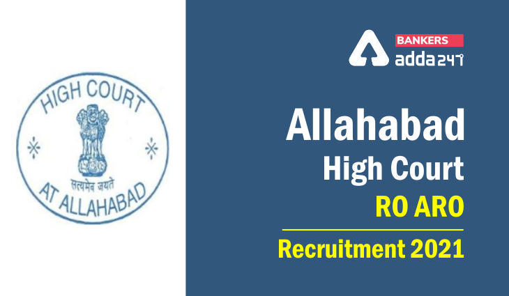 Allahabad High Court RO, ARO Recruitment 2021 Apply Online Till 16th September_40.1