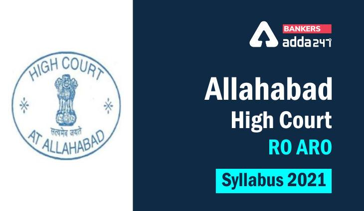 Allahabad High Court RO ARO Syllabus 2021 PDF: Detailed Syllabus & Exam Pattern_40.1