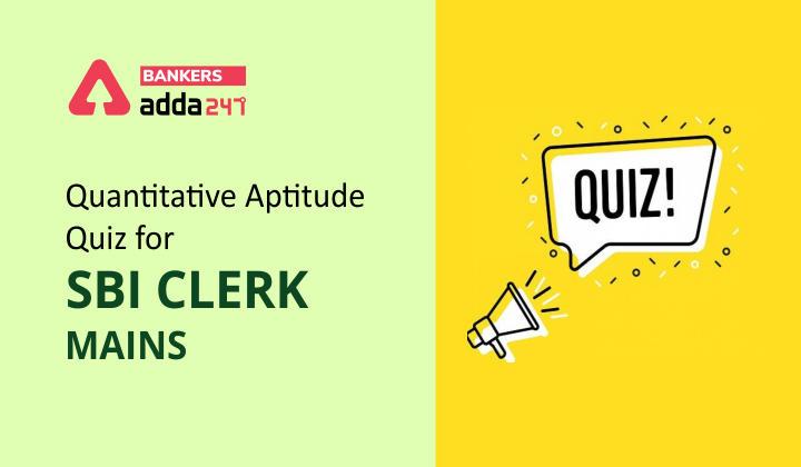 Quantitative Aptitude Quiz For SBI Clerk Mains Exam 2021- 21st August_40.1