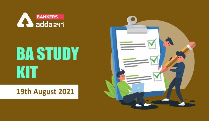 BA Study Kit: 19th August 2021_40.1