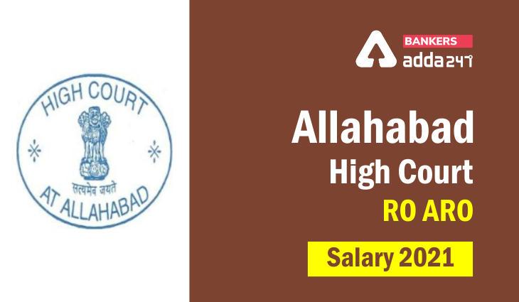 Allahabad High Court RO ARO Salary 2021: Salary Structure, Salary Slip, Job Profile & Career Growth_40.1