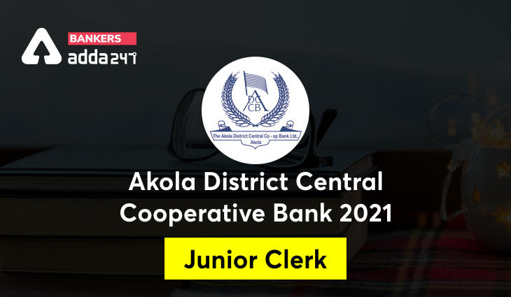 Akola DCC Bank Recruitment 2021 For 100 Junior Clerk, Notification Out_40.1