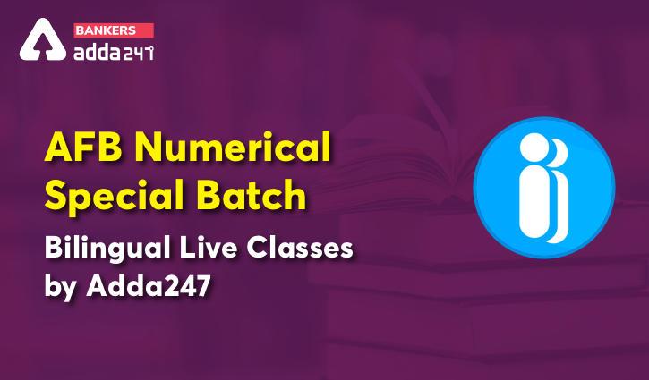 AFB Numerical Special Batch | Bilingual Live Classes by Adda247_40.1